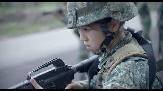 微紀錄片  瘋傳出去~國防部竟讓特戰女兵淚崩!【我會救妳】