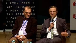 Panel 5 - Przemysł 4.0 w sektorze energii
