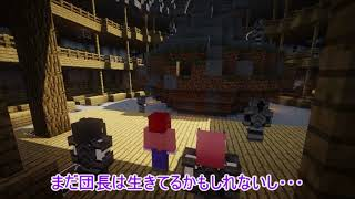 【minecraft】魔女の六の魔導書 Part10