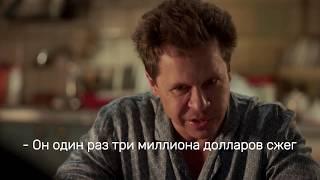 """ПРЕМЬЕРА!!! """"Домашний арест"""" на сервисе ТНТ-PREMIER"""