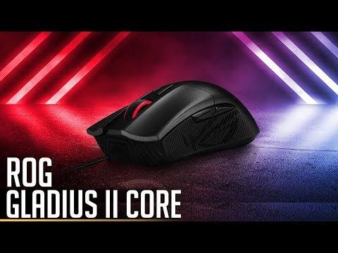 ROG新滑鼠 Gladius II Core介紹