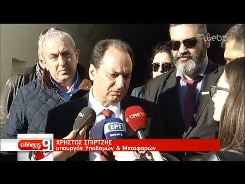 Χ. Σπίρτζης: Παραδίδονται 4 σημαντικά έργα για την Κρήτη | 25/03/19 | ΕΡΤ