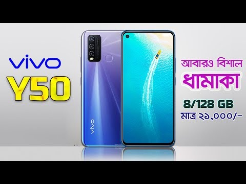 vivo y50 bangla review   vivo y50 bangladesh price   AFR Technology