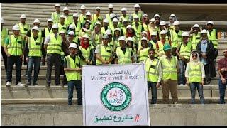 رحلة علمية لطلبة كلية الهندسة ميكانيك جامعة بغداد موقع ملعب الزوراء #تطبيق 4 5 2107