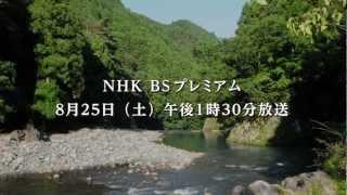 NHKBSプレミアム「笑うキミにはフクきたる」