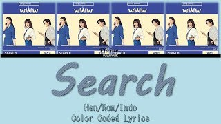Elaine - Search (OST. Search: WWW Part. 2) Lyrics Sub Indo