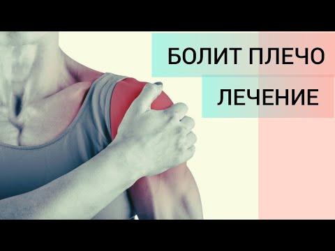 Плазмолифтинг в лечении артроза