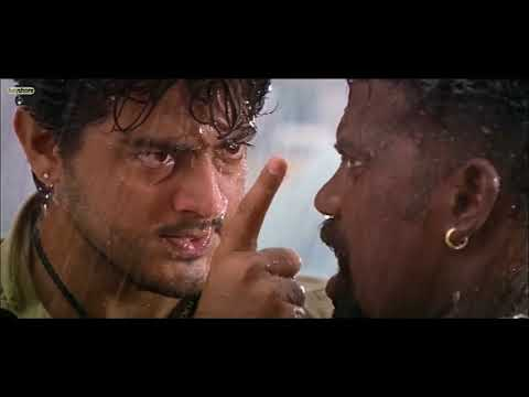 Dheena Tamil Full Movie | Ajith, Laila, Yuvan, A.r. Murugadoss | Bayshore