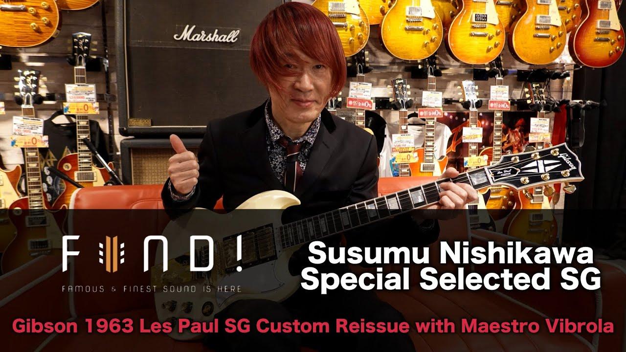 Susumu Nishikawa Special Selected SG