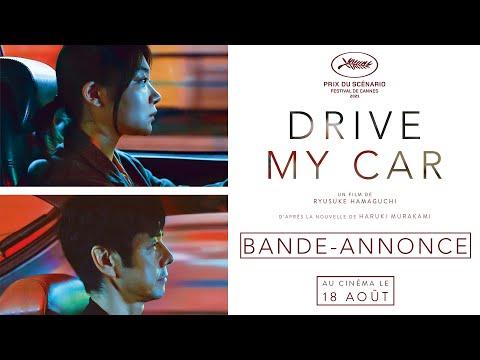 Drive my car - Bande-annonce Diaphana Distribution