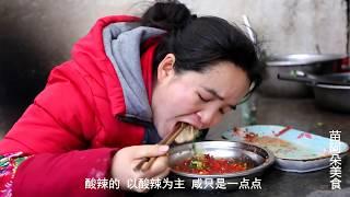 苗大姐包饺子,摄影师吃大钵,半碗剁辣椒拌饺子,酸辣爽