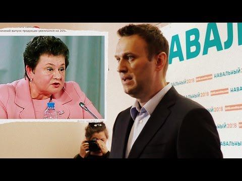 Навальный высказался о губернаторе Орловой (видео)
