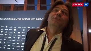 """""""Для меня сегодня самый хайповый хоккеист - Никита Гусев. Я его поклонник"""" (интервью Маликова)"""