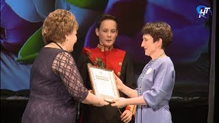 В Великом Новгороде прошел первый областной женский форум
