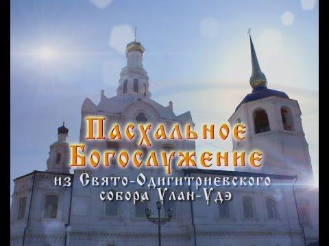 Жуковский остановка храм