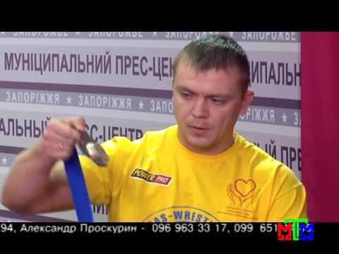 Пресс-конференция Валерия Газаева на телеканале МТМ, Мелитополь