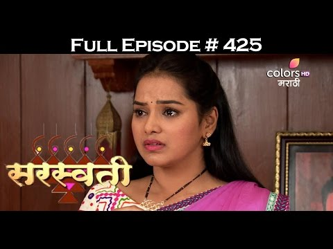 Saraswati - 27th April 2017 - सरस्वती - Full Episode HD