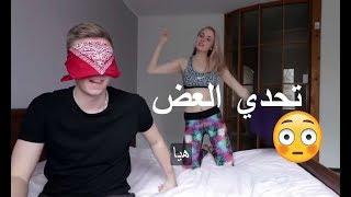 تحدي العض بين الزوج و الزوجة ناستيا و باشا في غرفة النوم - شاهد ماذا يفعلون في شوارع روسيا