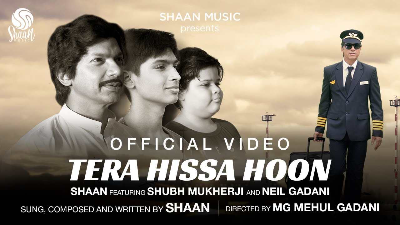 तेरा हिस्सा हूँ Tera Hissa Hoon Song Lyrics in Hindi - Shaan Lyrics