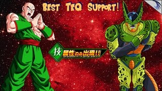 Best Teq Support Cards: Tien and Cell! Optimal Extreme and Super Teams: DBZ Dokkan (JP) discussion