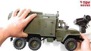 Игрушки машинки. Военный УРАЛ 4320 модель грузовика на радиоуправлении масштаб 1/16 WPL B-36 RC 6x6.