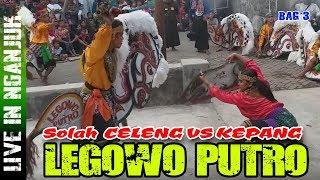 🔴 LEGOWO PUTRO | Solah Celeng Vs Jaran Kepang - Live Garas Sugihwaras Prambon Nganjuk.