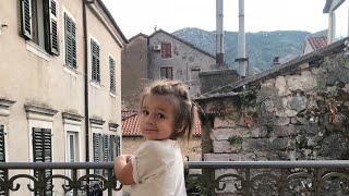 Мы переехали в Котор. Мини румтур апартов. Черногория. Отдых с детьми.