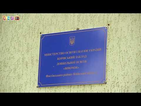leszokott a dohányzásról Severodvinszkben)