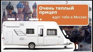 Видео Яхты на колесах (Москва)