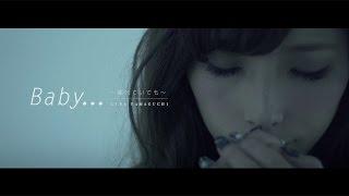"""山口リサ """"Baby…~離れていても~"""" (Official Music Video)"""
