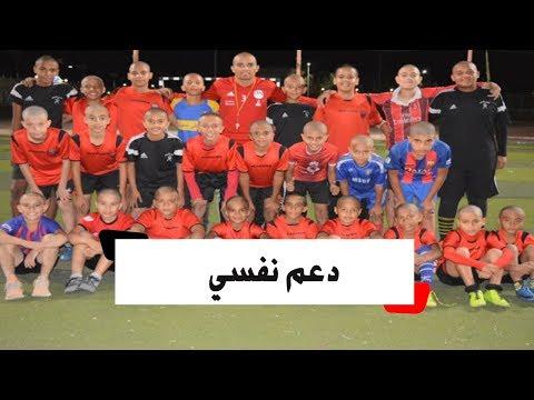 شقيق سعد سمير و٥٠ لاعبا يزيلون شعرهم تضامنا مع مرضى السرطان