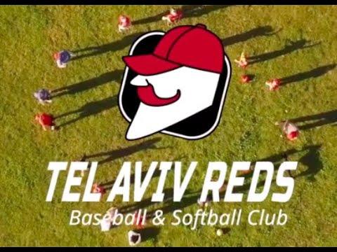 Tel Aviv Sportek Field