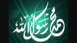 Al-Habib - Talib al Habib & Lyrics (in description)