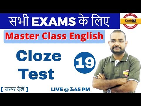 CLASS 19 | # सभी EXAMS के लिए | ENGLISH MASTER CLASS | by MISHRA SIR | Cloze Test
