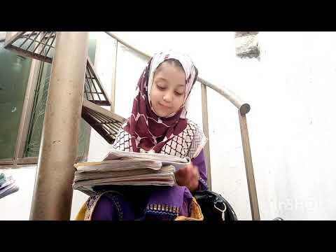 Little Jannat As A Teacher