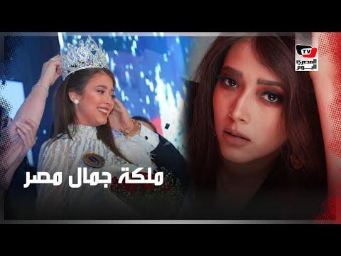 ديانا حامد المصرية التي مثلت العرب في مسابقة ملكة جمال الكون