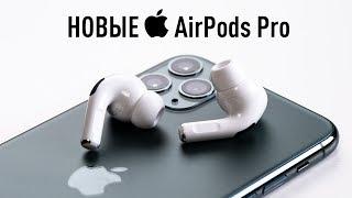 Обзор AirPods Pro