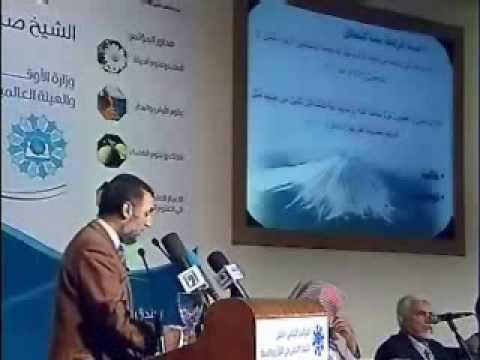 الإعجاز السنني- الجزء الثاني (2) - الإعجاز العلمي فى القرآن الكريم
