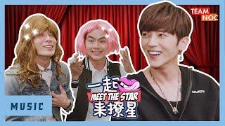 Zijie Challenges Bii in Singing?!