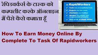 Descargar MP3 de Rapidworkers Com gratis  BuenTema Org