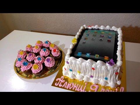 Масстер-класс торта в виде планшета