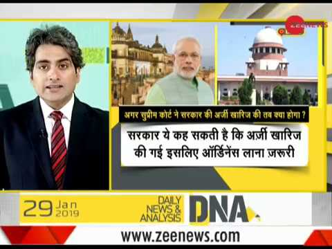 DNA test of Modi govt&#39s plea to return non-disputed land of Ayodhya
