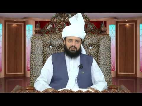 Watch Namoos-e-Resalat SAW YouTube Video