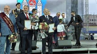 """Церемония вручения ежегодной премии """"Достижение"""""""