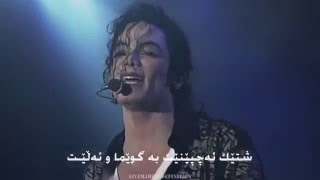 Michael Jackson - You Are Not Alone - Live Munich 1997 - kurdish sub by captain