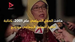 ١٠ معلومات عن أول مسلمة تتولي رئاسة سنغافورة