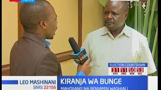 Leo Mashinani: Kiranja wa Bunge Mumias