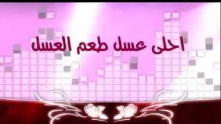 أنت عسل عبدالعزيز المرشدي صوت الشمال.mp4