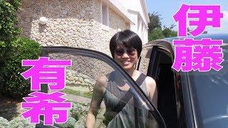 伊藤有希休日スタイル公式土屋ホームスキー部Youtubeチャンネル