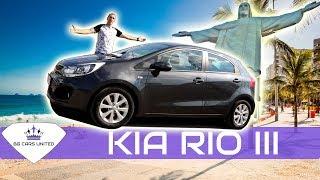 Kia Rio - Малкият, голям автомобил | BG Cars United